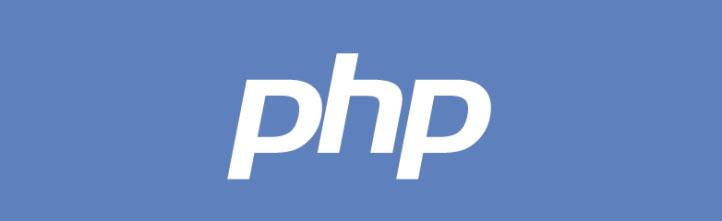 Imagen de PHP